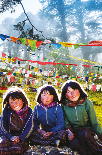 Bhutan the World's Happiest Country